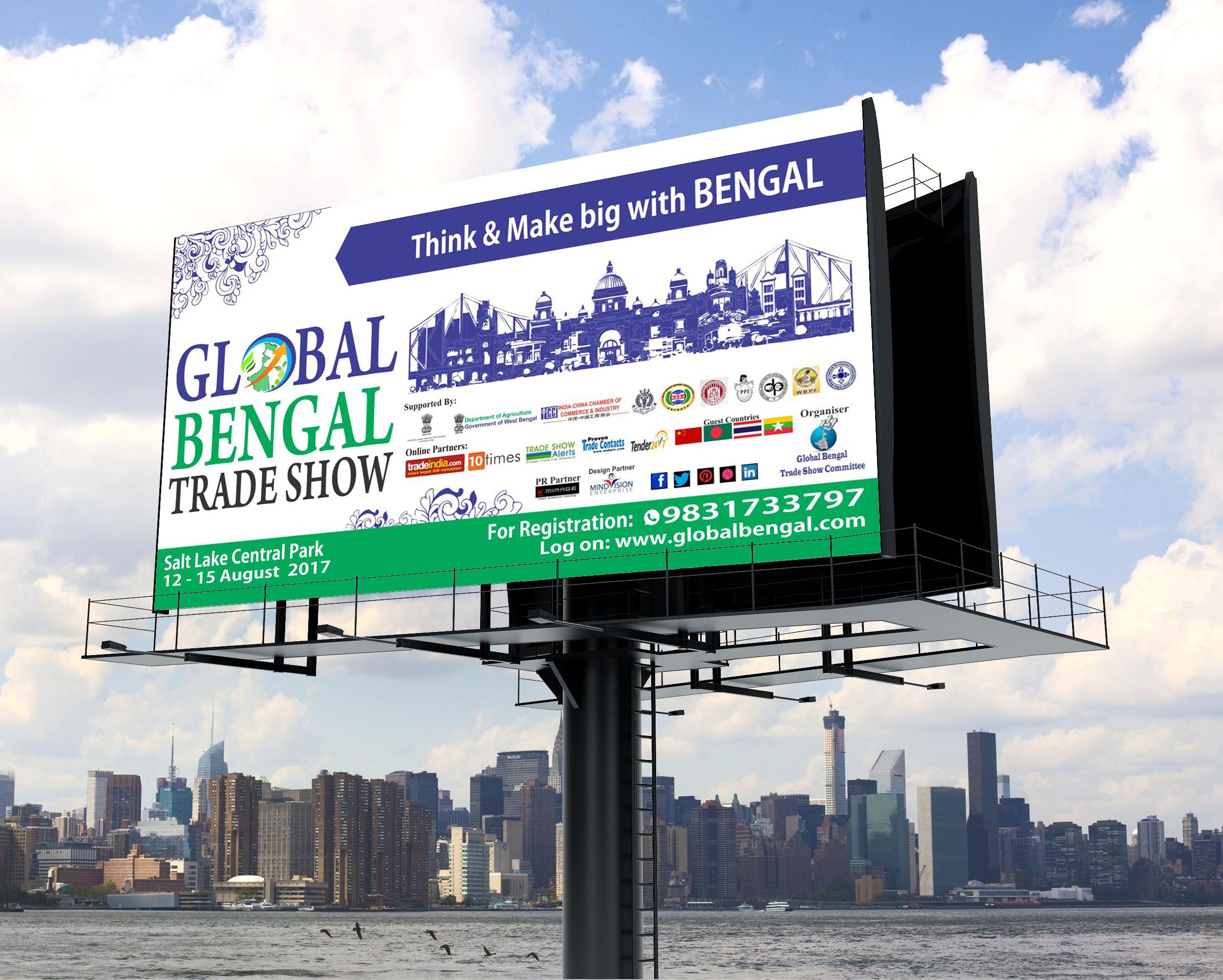 Global Bengal Tradeshow